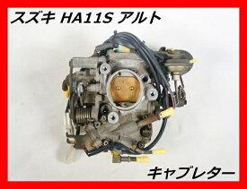 スズキ HA11S アルト キャブレター 【中古】SUZUKI ALTO