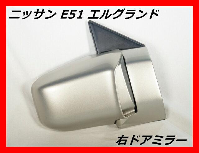 ニッサン E51 エルグランド 前期 右ドアミラー 金 KX6【中古】NISSAN ELGRAND