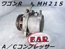 スズキ MH21S ワゴンR A/Cコンプレッサー【中古】
