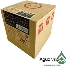 即納OK AguaMirai(アグアミライ) PROFESSIONAL(プロフェッショナル) 5000ml つめかえパック 水なし洗車+高光沢WAX (乗用車45~55台分) MADE IN JAPAN 05108