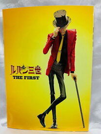 【映画パンフレット】ルパン三世 THE FIRST【新品】40306