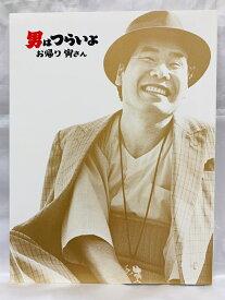 男はつらいよ お帰り寅さん 映画パンフレット 劇場公開日 2019年12月27日【新品】40355