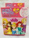 送料無料! Disney Princess ディズニープリンセス 子ども用不織布マスク 20枚入×1箱 【新品】40430