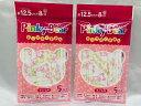 送料無料! Pinky Bear ピンキーベア 不織布マスク (5枚入)2セット ピンクのくまさん【新品】40433