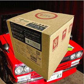 新発売 AguaMirai(アグアミライ) PROFESSIONAL(プロフェッショナル) 5000ml つめかえパック 水なし洗車+高光沢WAX (乗用車45~55台分) MADE IN JAPAN 05108