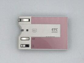 送料無料 ETC車載器 分離型 スタイリッシュ音声タイプ DENSO デンソー DIU-9200 セットアップ込み【中古】74617