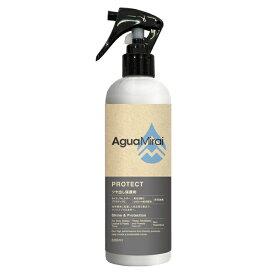 ベタつかない 有害物質一切不使用 紫外線カット 微香性 ゴム レザー プラスチック 艶出し 保護剤 300ml ボトル 正規販売店