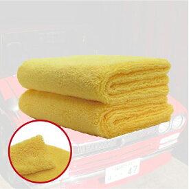 洗車傷発生を抑えるフチ無し加工 圧倒的吸水力 AguaMirai アグアミライ プレミアム マイクロファイバー タオル(2枚入り) 正規販売店