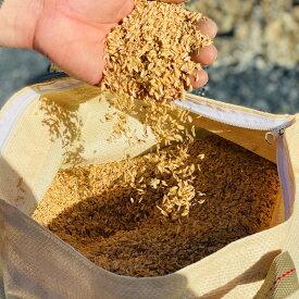 送料無料 籾殻 もみがら 宮城県産 保温 保湿 ガーデニング