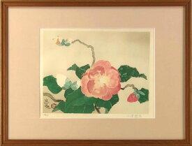 小倉遊亀 「椿」 リトグラフ