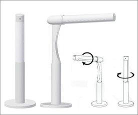 【MCMジャパン】ANYTIME TRANSLIGHTエニータイム トランスライト多目的LED充電ライト ホワイト【返品種別B】