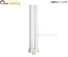【パナソニック】FPL55EX-N[FPL55EXN]コンパクト蛍光灯 ツイン1(2本ブリッジ)ナチュラル色タイプ【返品種別A】