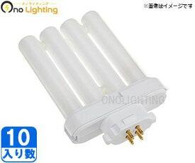 【法人限定】【パナソニック】 (10本セット) FML13EX-L[FML13EXL] ツイン コンパクト蛍光灯 ツイン2パラレル (4本平面ブリッジ)電球色タイプ