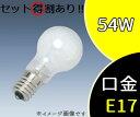 【日立】KR100/110V54WW[KR100110V54WW]PS形(ホワイトタイプ) ミニクリプトン電球【返品種別A】