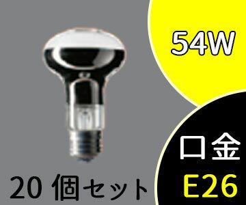 【パナソニック】(20個セット)RF100V54W/D[RF100V54WD](R62 E26) レフ球 54Wレフ電球(屋内用)【返品種別A】