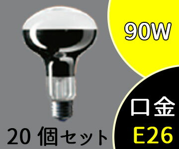 【パナソニック】(20個セット)RF100V90W/D[RF100V90WD](R80 E26) レフ球 90Wレフ電球(屋内用)【返品種別A】