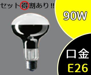 【パナソニック】RF100V90W/D[RF100V90WD](R80 E26) レフ球 90Wレフ電球(屋内用)【返品種別A】