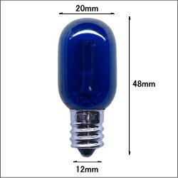 【点灯写真有り】(10個セット)T20 E12 110V 5W[T20E12110V5W]透明青★在庫限り品★電飾用 ナツメ球 透明カラー アロマランプ【返品種別B】