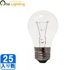 【旭光】(25個セット)LC100V60W55【返品種別A】