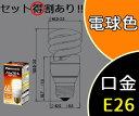 【パナソニック】EFD15EL/11E [EFD15EL11E]パルックボール D形 E26 電球色【返品種別B】