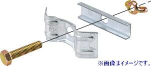 【法人限定】(20個)SP1 ネグロス電工 トロフック 電線管振れ止め金具