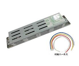 【トライエンジニアリング】KE9810F インバータ安定器 110W×2灯用100V〜240V対応【返品種別A】