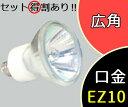 【ウシオライティング】JR12V35WLW/K3/EZ-H[JR12V35WLWK3EZH](広角/ネジ)ダイクロイックミラー付きハロゲンランプJR 12V仕様...