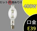 【岩崎】M400LSH/U[M400LSHU]FECマルチハイエースH400W 透明形 U形5波長域白色光【返品種別A】