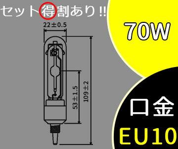 【パナソニック】MT70CE-W-EU/N[MT70CEWEUN]セラメタプレミアS 片口金 E形 透明形【返品種別B】