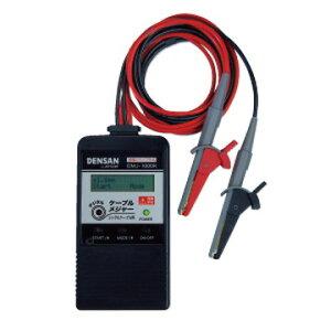 【法人限定】DMJ-1000R [ DMJ1000R ] 【ジェフコム】デンサン DENSAN ケーブル測長器 デジタルケーブルメジャー 活線不可