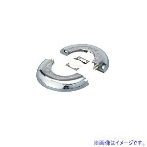 【法人限定】(10枚入)OMK51-SL (OMK51SL) ネグロス電工 おめかし 電線管用 貫通穴化粧カバー シルバー