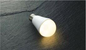 【法人限定】AE49771L 【コイズミ照明】 LED電球 電球色(2700K) 口金:E26