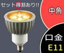 【三菱】LDR7L-M-E11/D/E-27[LDR7LME11DE27]ミラー付ハロゲンランプ形 電球色相当(2700K)E11口金 高演色タイプ JDR11...
