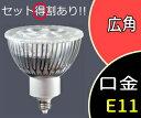 【ウシオライティング】LDR10L-W-E11/27/7/32-H[LDR10LWE1127732H]調光不可 電球色相当【返品種別A】