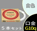 【日立】(5本セット)FCL40W/38-B [FCL40W38B]白色 丸形蛍光灯(リングライト)【返品種別A】