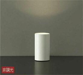 【大光】DST-37798 [ DST37798 ]スタンドライト 電球色 非調光ランプ付 LED交換可能 DAIKO【返品種別B】