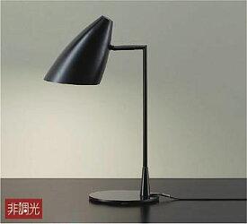 【大光】DST-40535 Y [ DST40535Y ]スタンドライト 電球色 非調光ランプ付 LED交換可能 DAIKO【返品種別B】