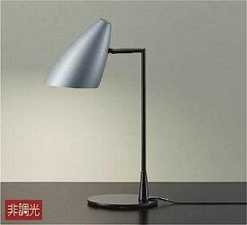 【大光】DST-40536 Y [ DST40536Y ]スタンドライト 電球色 非調光ランプ付 LED交換可能 DAIKO【返品種別B】