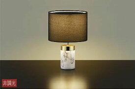 【大光】DST-40681 Y [ DST40681Y ]スタンドライト 電球色 非調光ランプ付 LED交換可能 DAIKO【返品種別B】