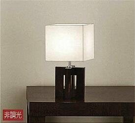 【大光】DST-39529 Y [ DST39529Y ]スタンドライト 電球色 非調光ランプ付 LED交換可能 DAIKO【返品種別B】