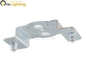 【法人限定】NNY28608 【パナソニック】 露出ボックス用取付金具 LED高天井用 DNシリーズ オプション