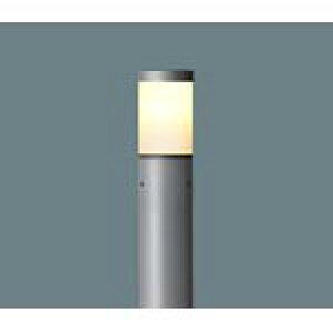 【法人限定】XY2859 【パナソニック】 地中埋込型 LED ローポールライト 防雨型/地上高560mm