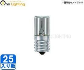 【パナソニック】(25個セット)FG-1EL[FG1EL] 点灯管【返品種別A】