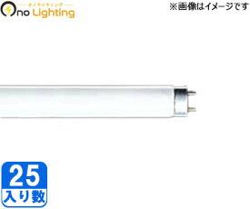 【法人限定】【NEC】 1箱(25本セット) FHF32EX-N-HX-S[FHF32EXNHXS] ライフルック3波長形蛍光ランプ(直管・Hf蛍光ランプ) 昼白色タイプ