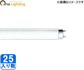 【パナソニック】(25本セット)FHF32EX-N-H[FHF32EXNH]Hf蛍光灯(Hf器具専用) 直管 ナチュラル色【返品種別A】
