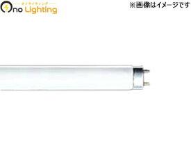 【パナソニック】FHF32EX-N-H[FHF32EXNH]Hf蛍光灯(Hf器具専用) 直管蛍光灯 ナチュラル色【返品種別A】