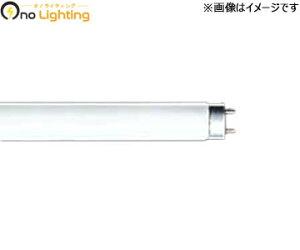 【法人限定】FHF32EX-N-HF2D [ FHF32EXNHF2D ] 【パナソニック】 Hf蛍光灯(Hf器具専用)G13口金 ナチュラル色(5000K) 旧品番:FHF32EX-N-H