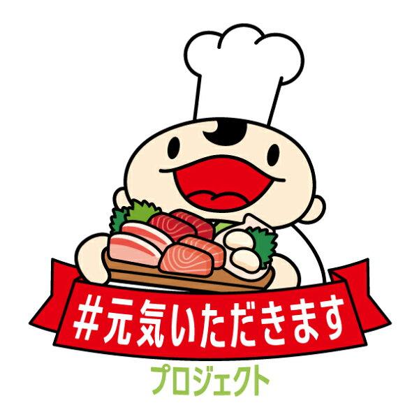 カキかき牡蠣広島1kg冷凍牡蠣(かき)特大1kg(正味量約850g)×1袋広島産/広島県産送料無料カキフライバーベキュー材料BBQ鍋鍋セットヘルシー#元気いただきますプロジェクト#元気いただきますプロジェクト