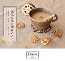 【広島あたりを食べてみん祭】 蓮根ポタージュスープ 4包 1000円ポッキリ
