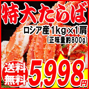【エントリーでポイント5倍! 10/23 10時〜10...